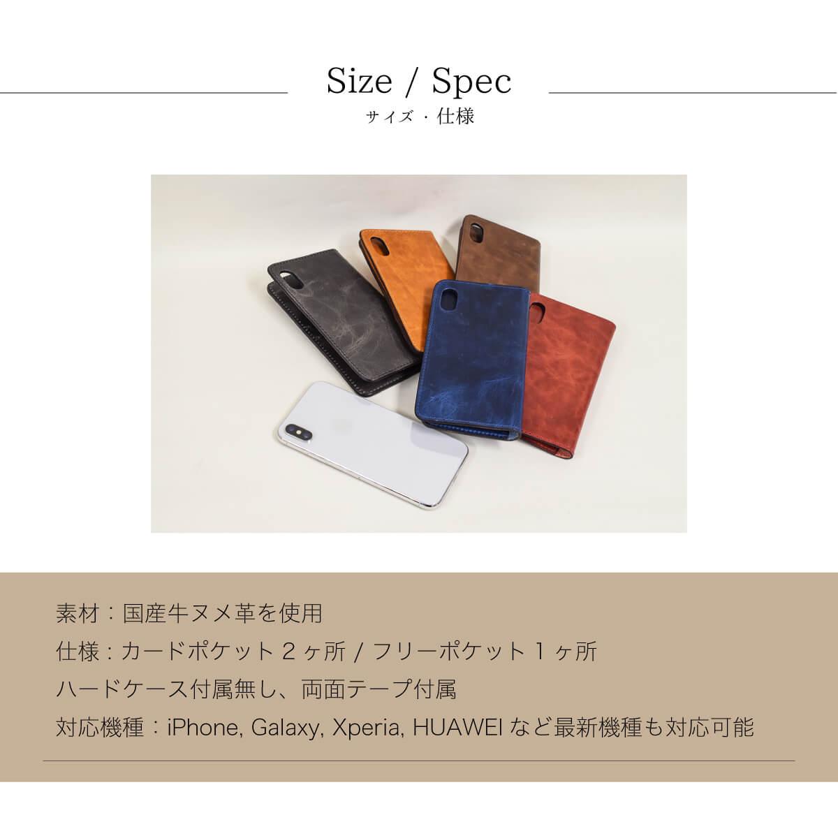 ケーワックスiPhoneケース スマホケース Camel XS Max XR 8 7 6 Android Xperia フラップ追加可能 【名入れ可】