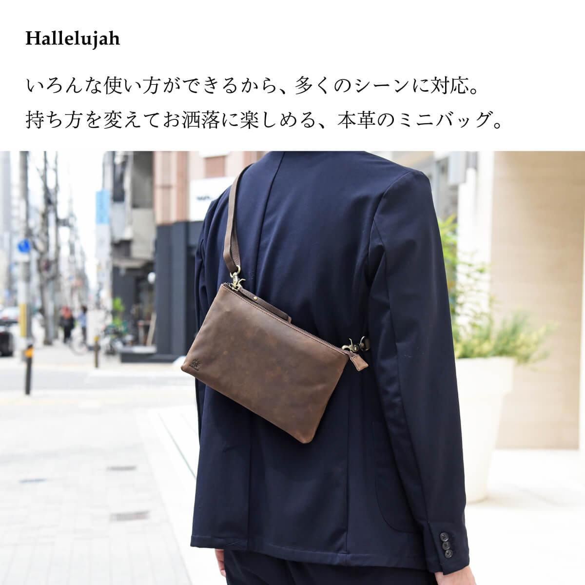 ボディバッグ サコッシュ Camel ミニクラッチバッグ ショルダー【名入れ可】