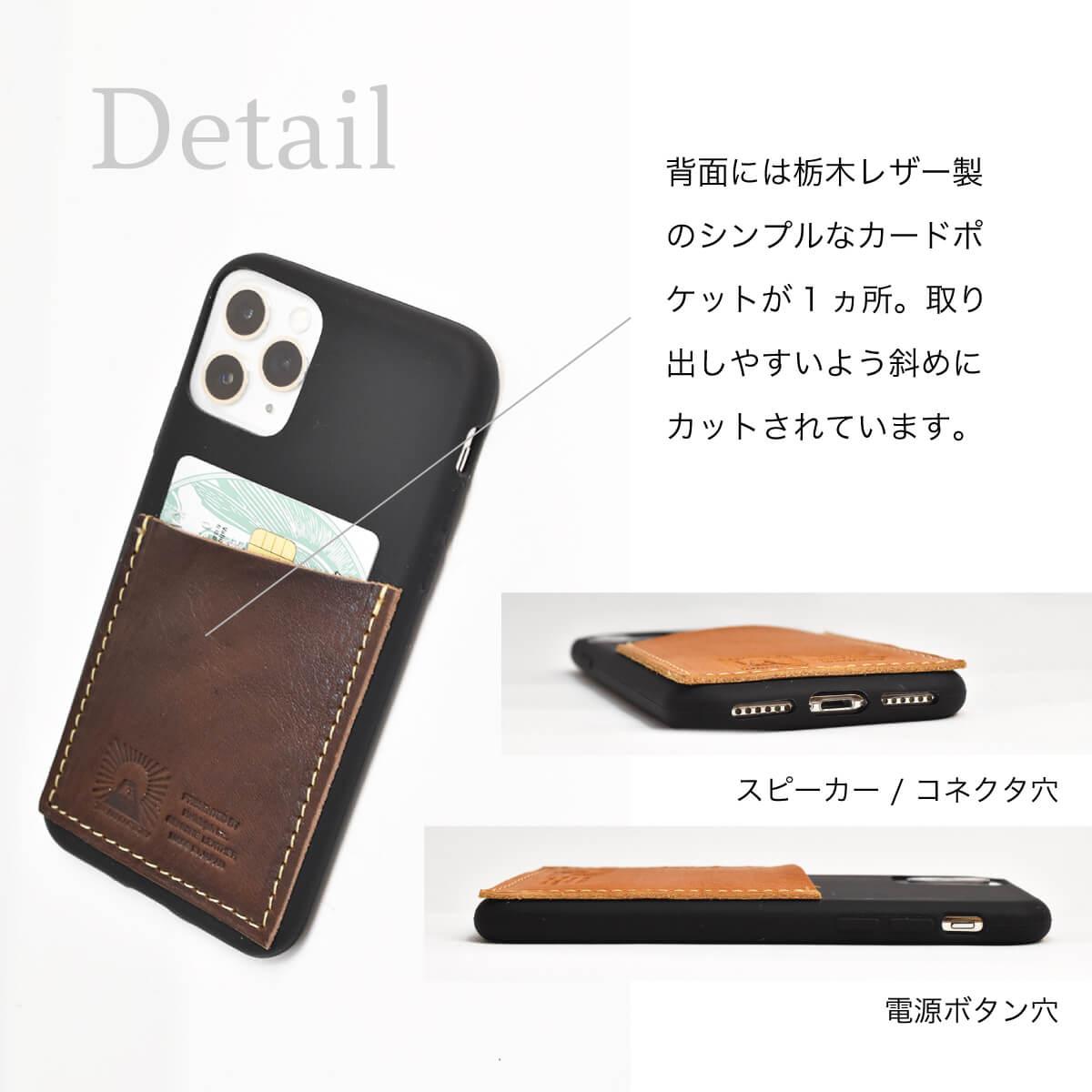 栃木レザー シリコン iPhoneケース Camel 11Pro X XS スマホケース