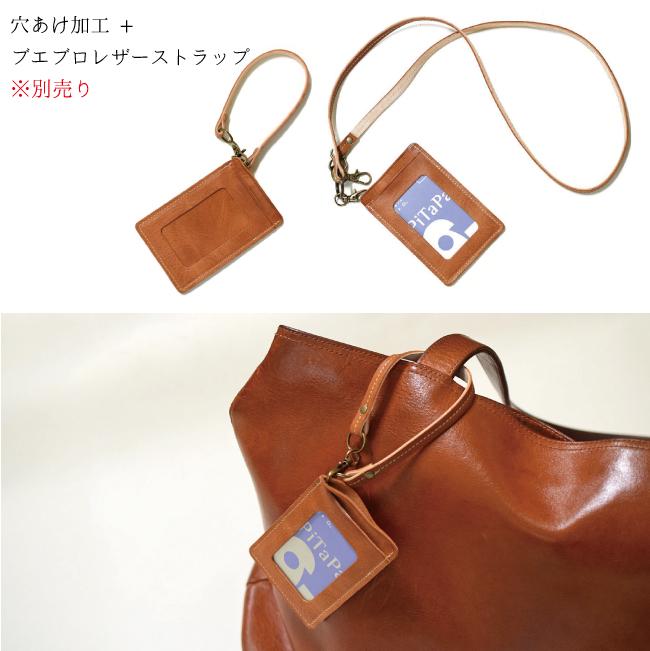 ブエブロレザーIDケース Camel パスケース 姫路産馬革 【JAPAN FACTORY】