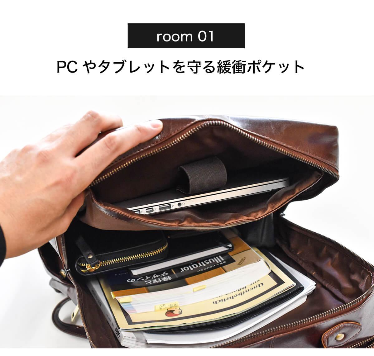 ビジネスリュック 本革 Brown バックパック リュックサック バッグ