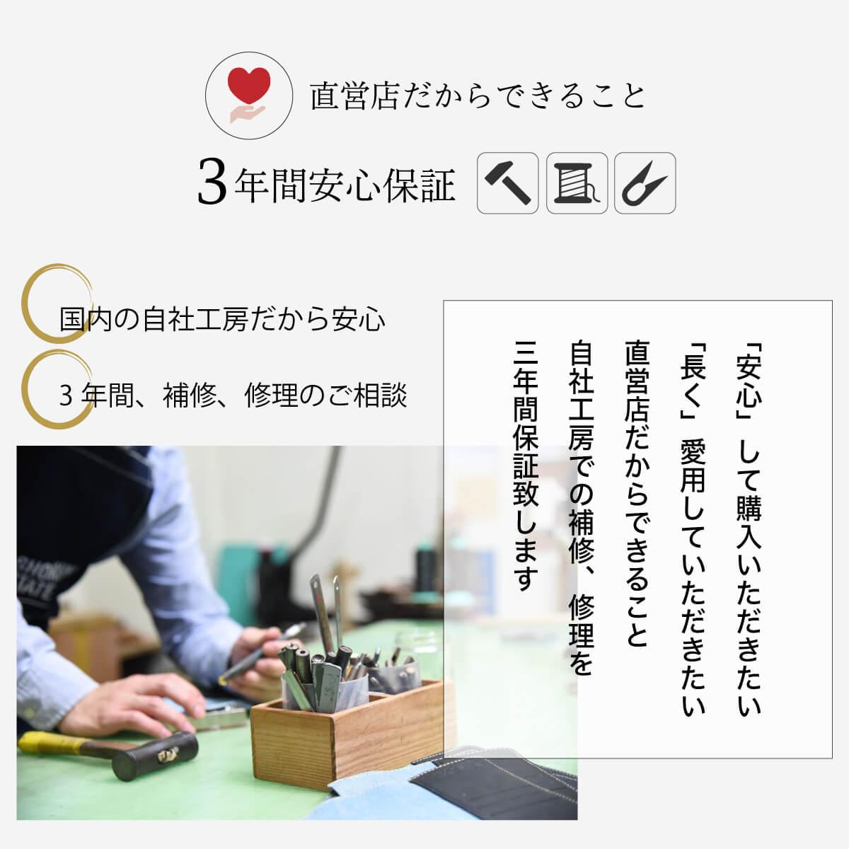 ボディバッグ サコッシュ Navy ミニクラッチバッグ ショルダー【名入れ可】
