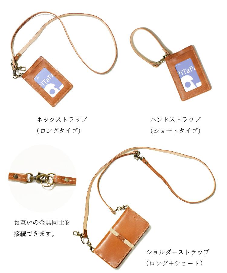 3WAY姫路産ブエブロレザーストラップ iPhoneストラップ メンズ レディース【ショルダータイプ】