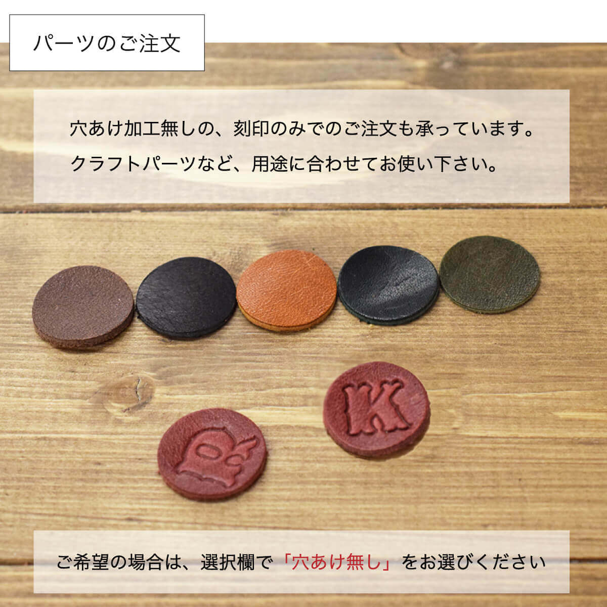 イニシャル 刻印 チャーム ローマ字 キーホルダー 20mm
