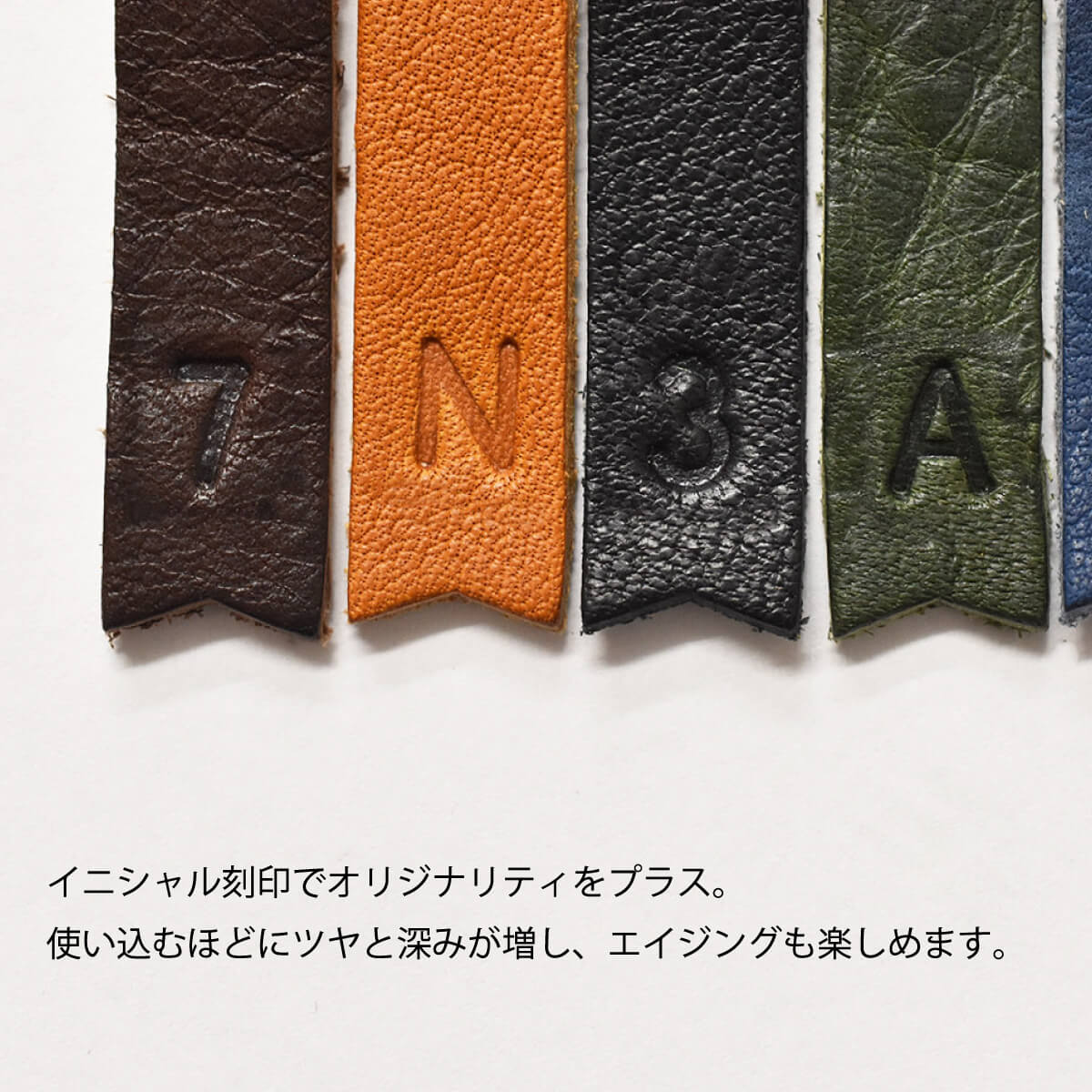 栃木レザー イニシャル刻印チャーム リボン型 キーホルダー