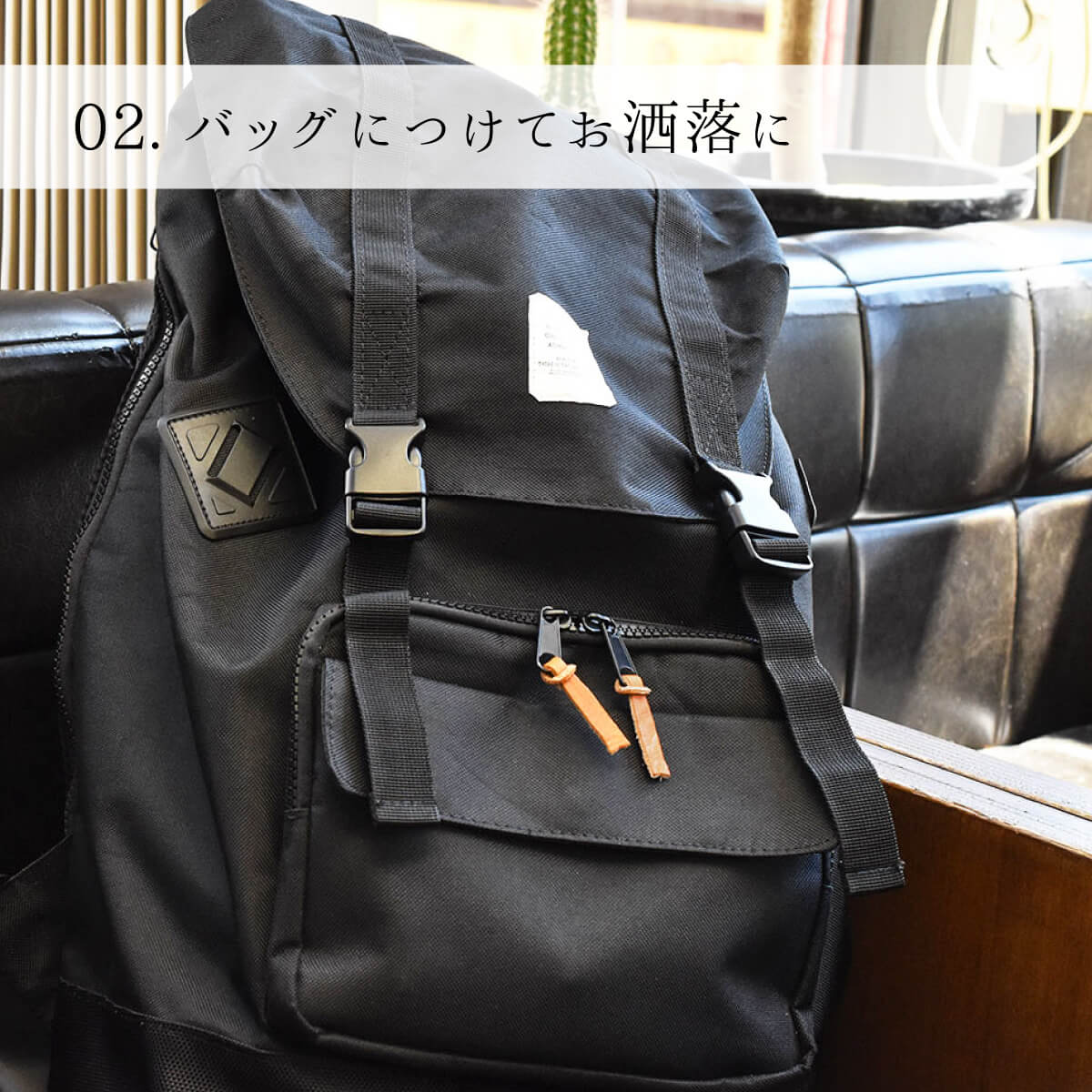 栃木レザー 持ち手 Mサイズ 2個セット ファスナーハンドル