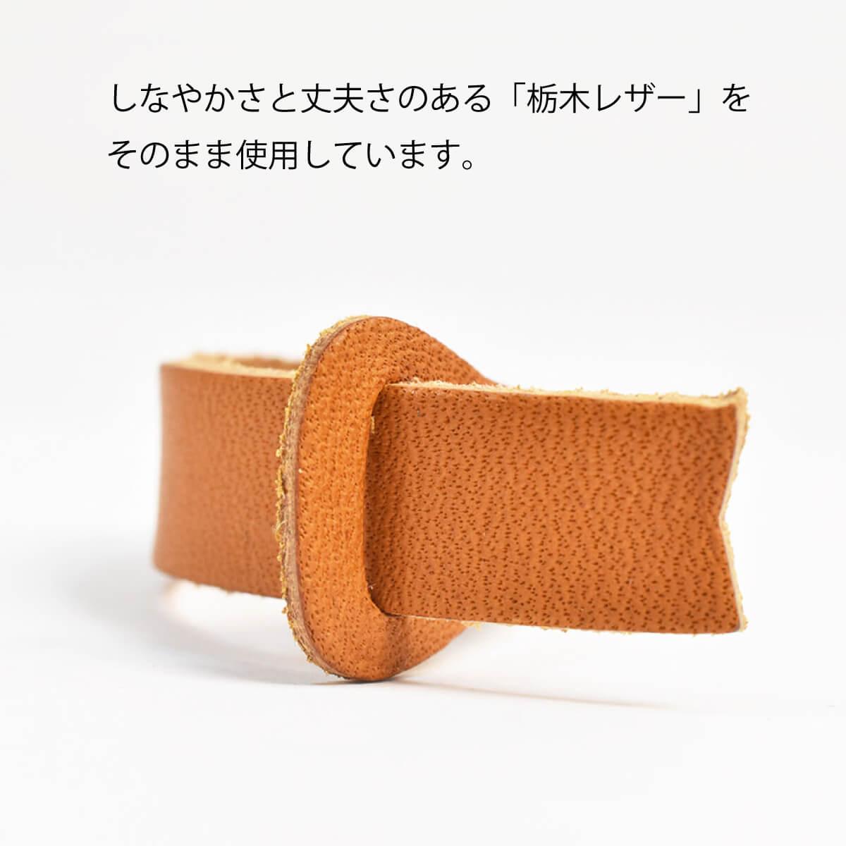 栃木レザー 持ち手 Lサイズ 2個セット ファスナーハンドル 【名入れ可】