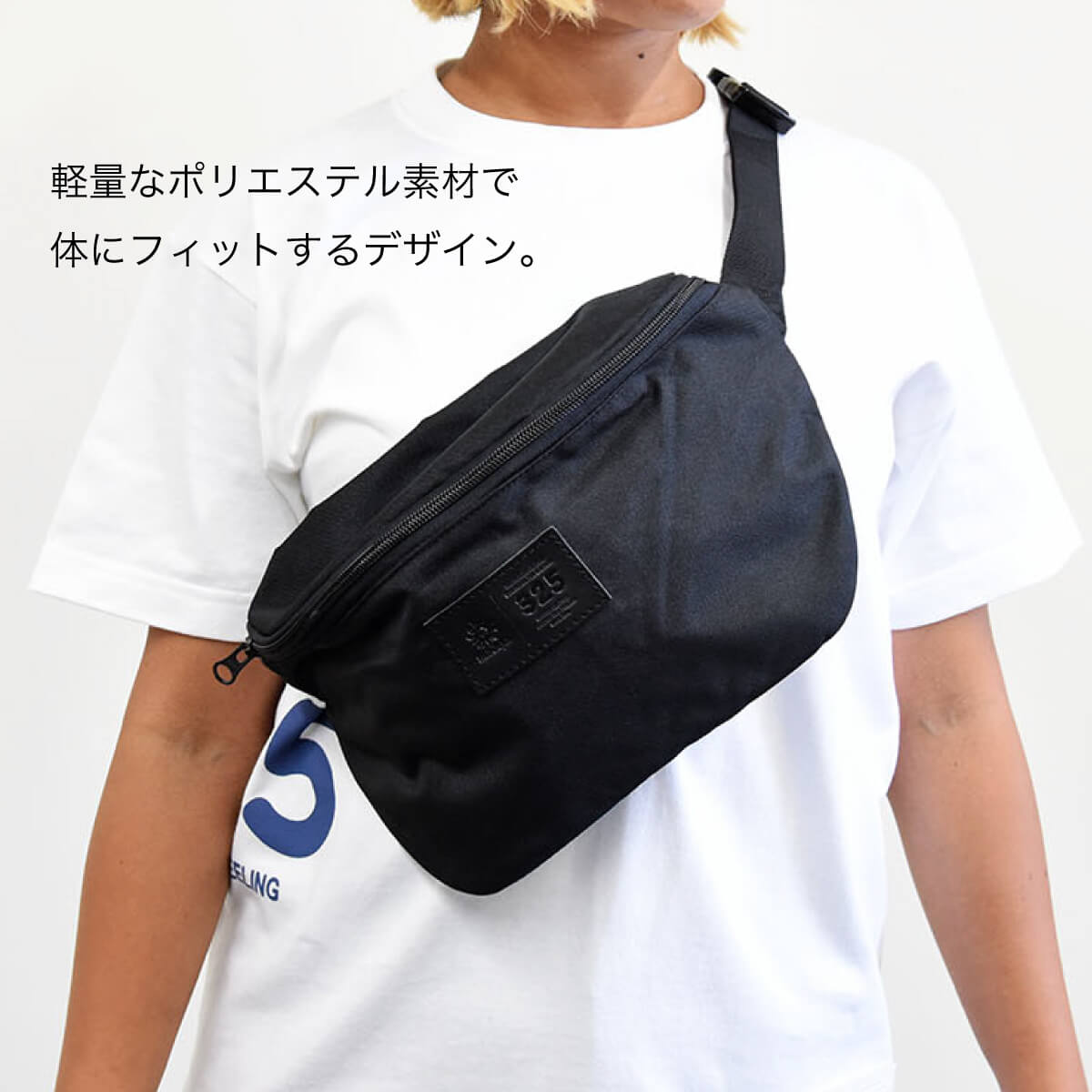 ユニセックス ボディバッグ レザータグ 【325】