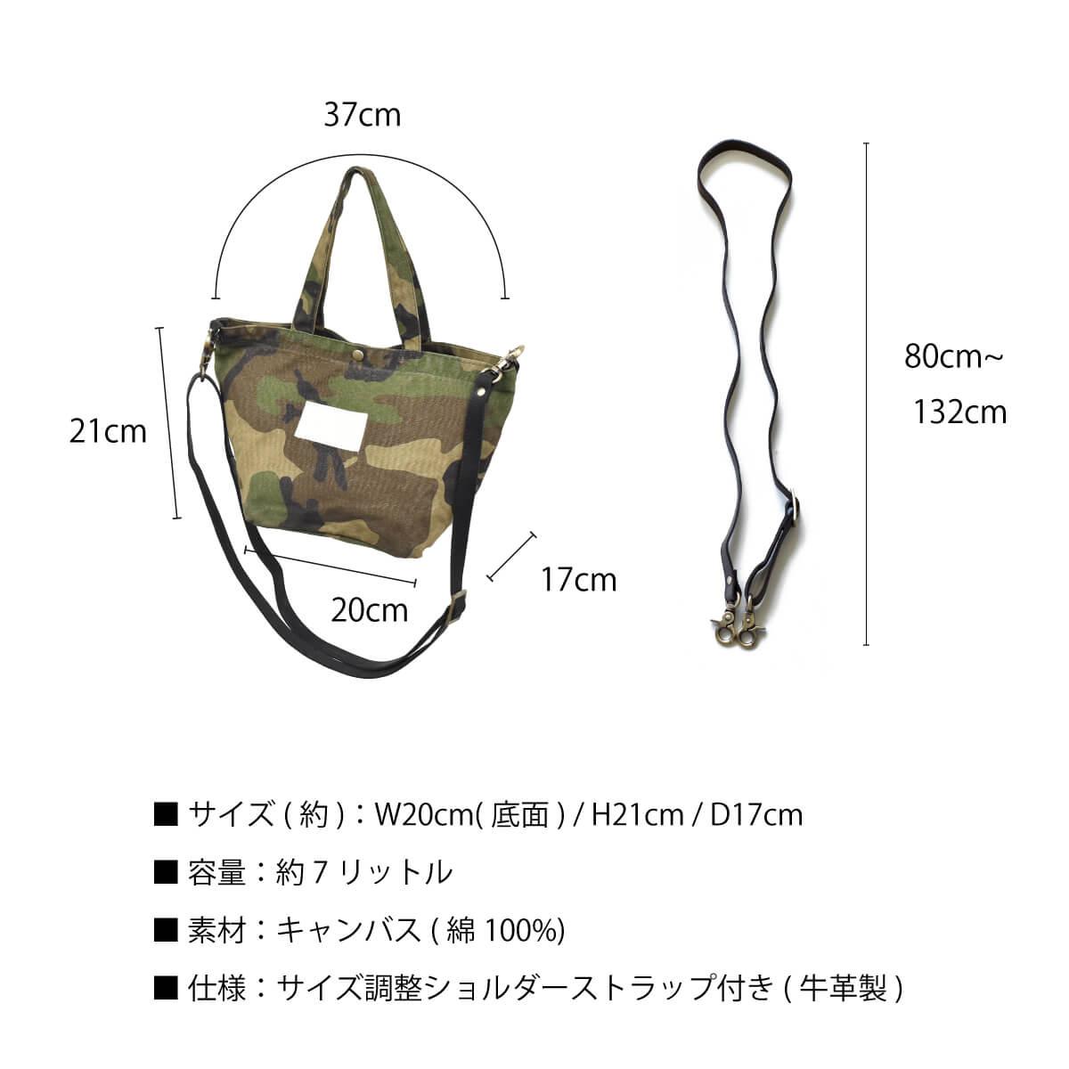 ユニセックス キャンバスミニバッグ ショルダーバッグ【325】
