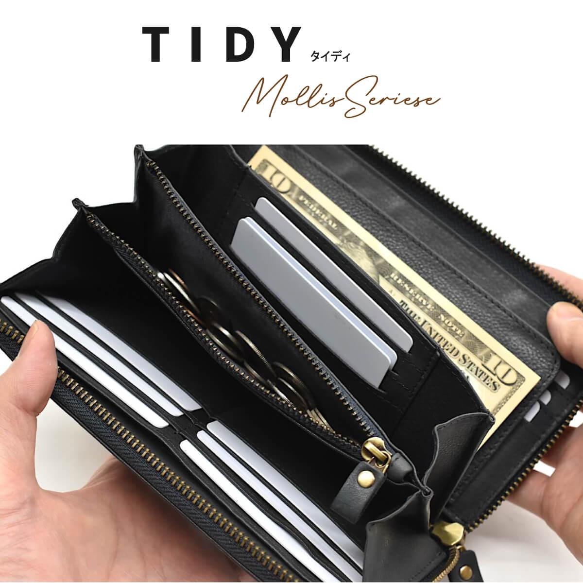 【数量限定カラー】整理整頓長財布「TIDY」VT-Camel