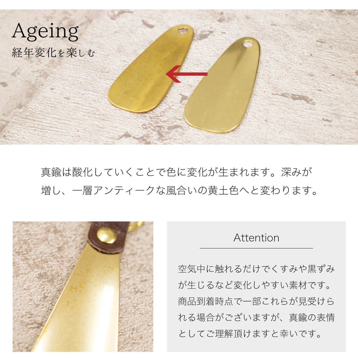 真鍮×ブエブロレザー 馬革 靴べら Mサイズ/Lサイズ【JAPAN FACTORY】