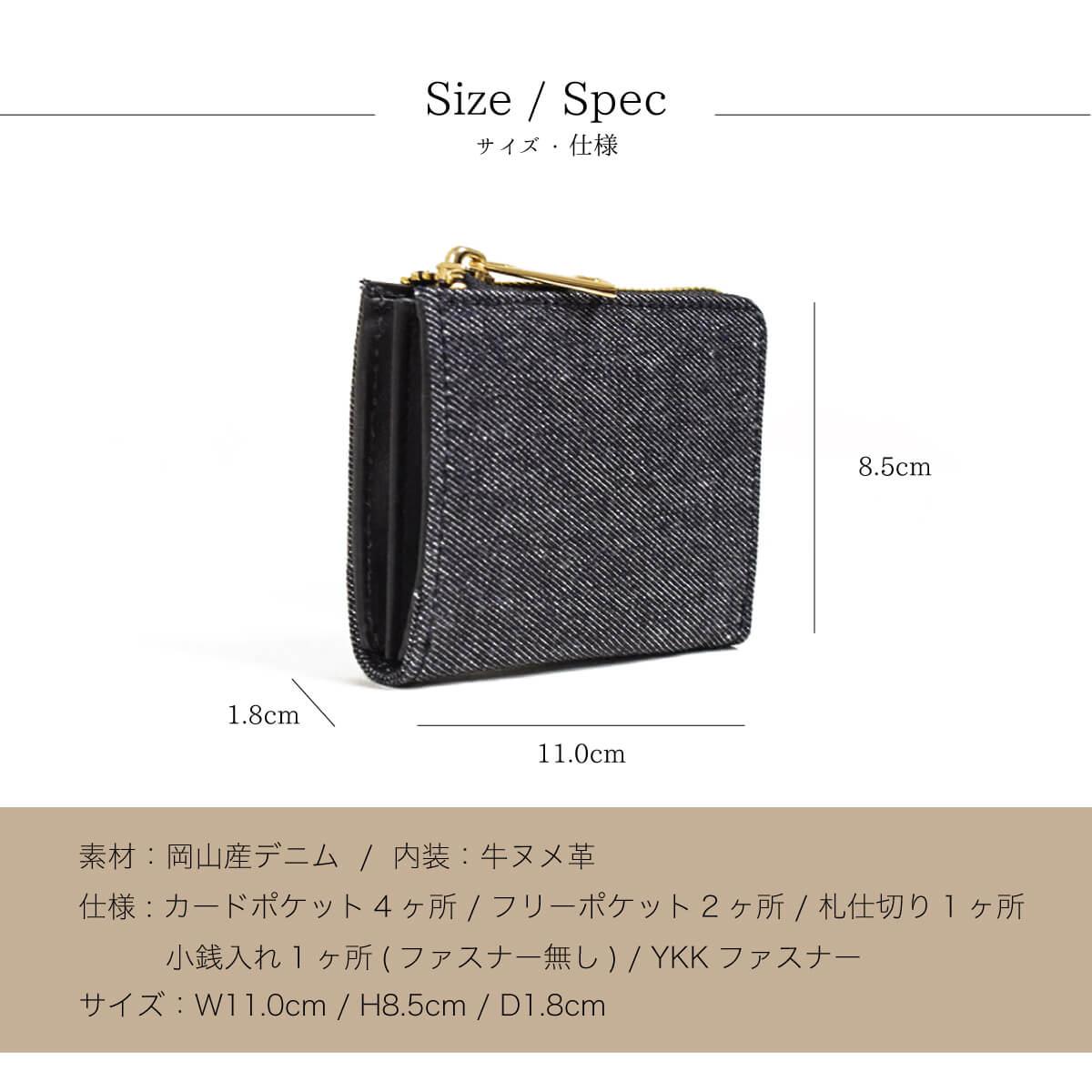 岡山デニム 牛ヌメ革 L字ショートウォレット 児島デニム【REAR】