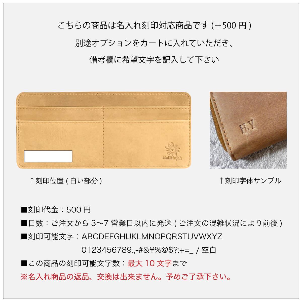 インナーカードケース 横タイプ オールレザー 革 カード入れ 【名入れ可】