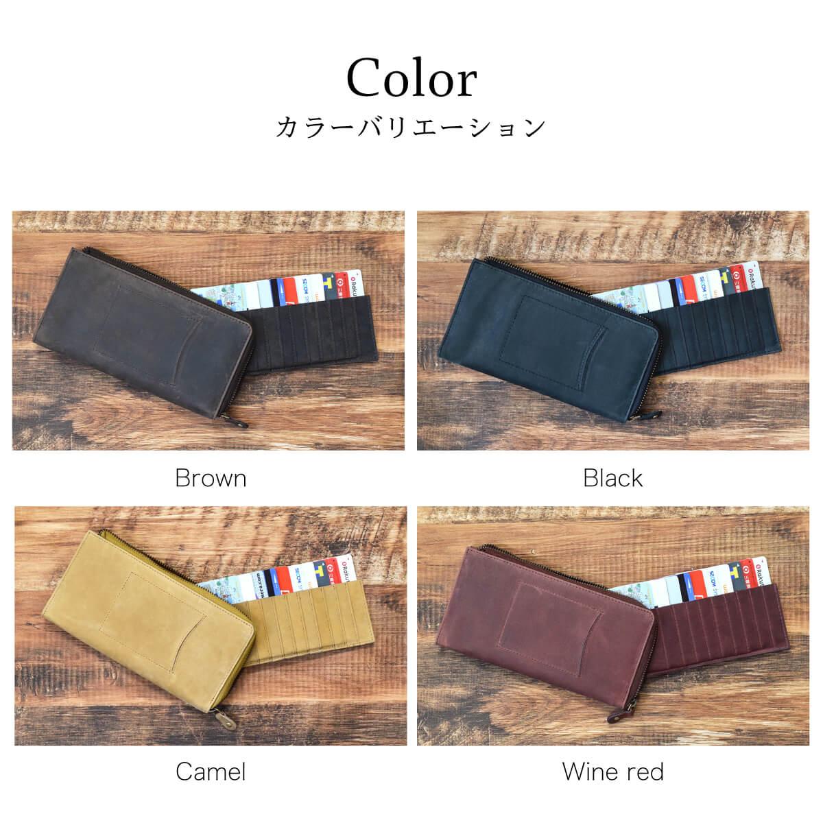 インナーカードケース 縦タイプ オールレザー 革 カード入れ 【名入れ可】