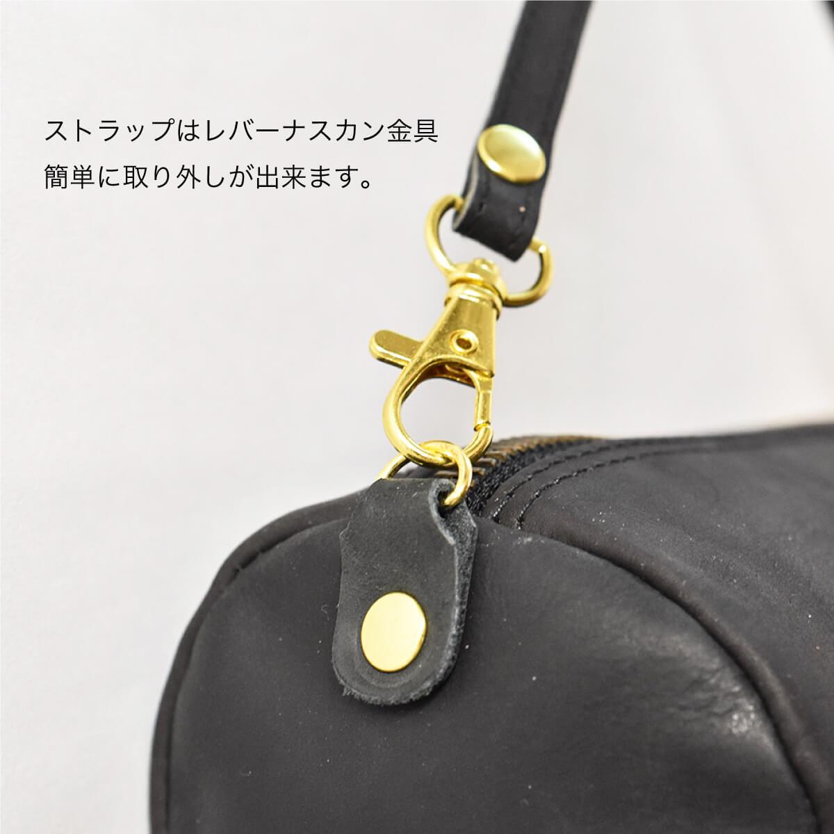 牛革 ハンドバッグ ストラップバッグ ポーチ Black【名入れ可】
