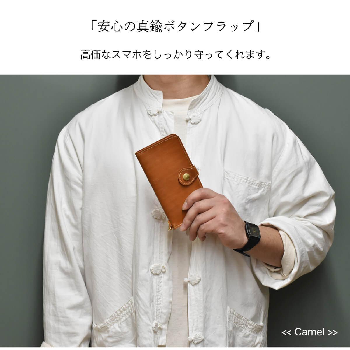 ブエブロレザー スマホケース2.0 Camel フラップ付き iPhone Android 最新機種対応 【名入れ可】