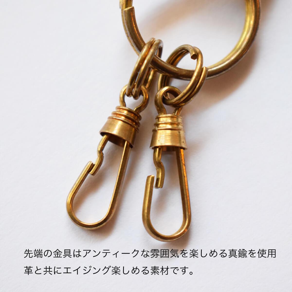 牛革 ネックストラップ 調節可能 栃木レザー