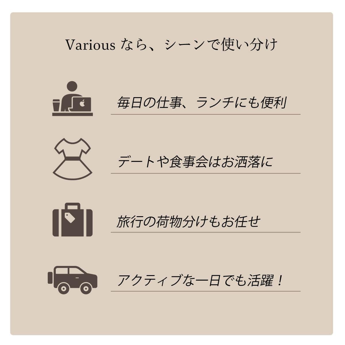 「Various」Camel ギャルソンウォレット お財布ポシェット ショルダー クラッチバッグ レザー 牛革