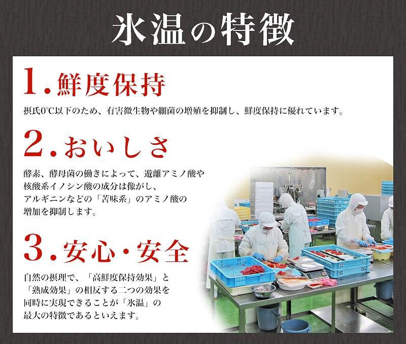 博多辛子明太子(切れ子) 500g×2箱