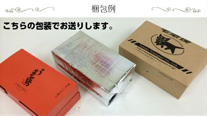博多うま馬 一口餃子 60個入(30個入×2セット)