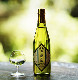 大七秘蔵 自然酒生もと・2010醸造年度 古酒 500ml 箱無(福島県日本酒)日本酒古酒