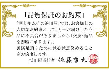 きゅうりの一本漬け「菅野漬物 相馬きゅうり漬」315g 県民食【福島県産】 限定ギフトにおすすめ 人気ランキングで話題 賞味期限も安心。