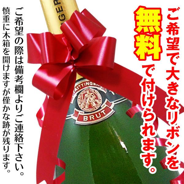 在庫有【大きいシャンパン】正規品テタンジェ ブリュット レゼルブ(白・6000ml・木箱)【基本送料無料クール希望1000円別途】特大シャンパン 限定ギフトにおすすめ 人気ランキングで話題 賞味期限も安心。