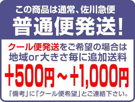 ( 白 3000ml木箱付)正規品 モエ・エ・シャンドン正規品 【超特大シャンパン】
