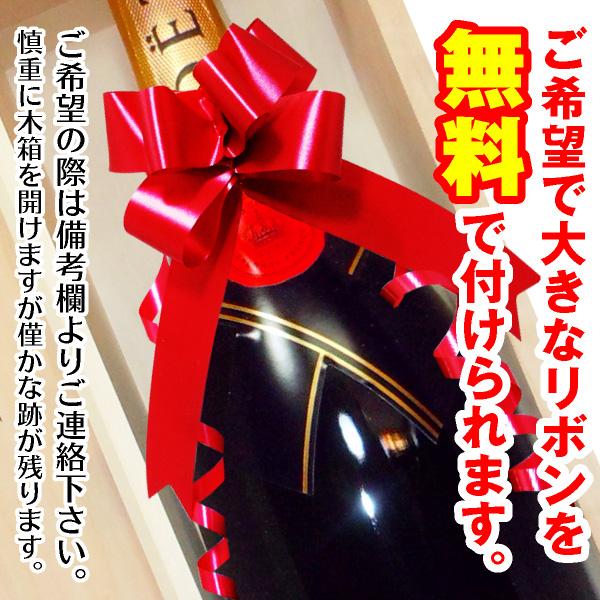(仏国) ( 白 3000ml木箱付)正規品 モエ・エ・シャンドン正規品 【超特大シャンパン】