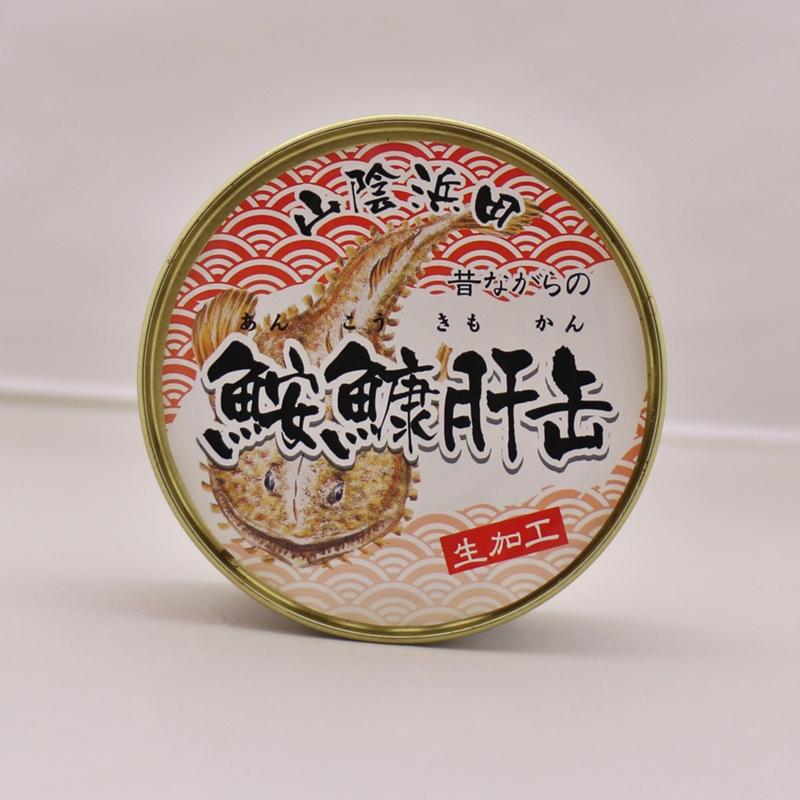 鮟鱇肝缶(あんこう肝の水煮缶詰)