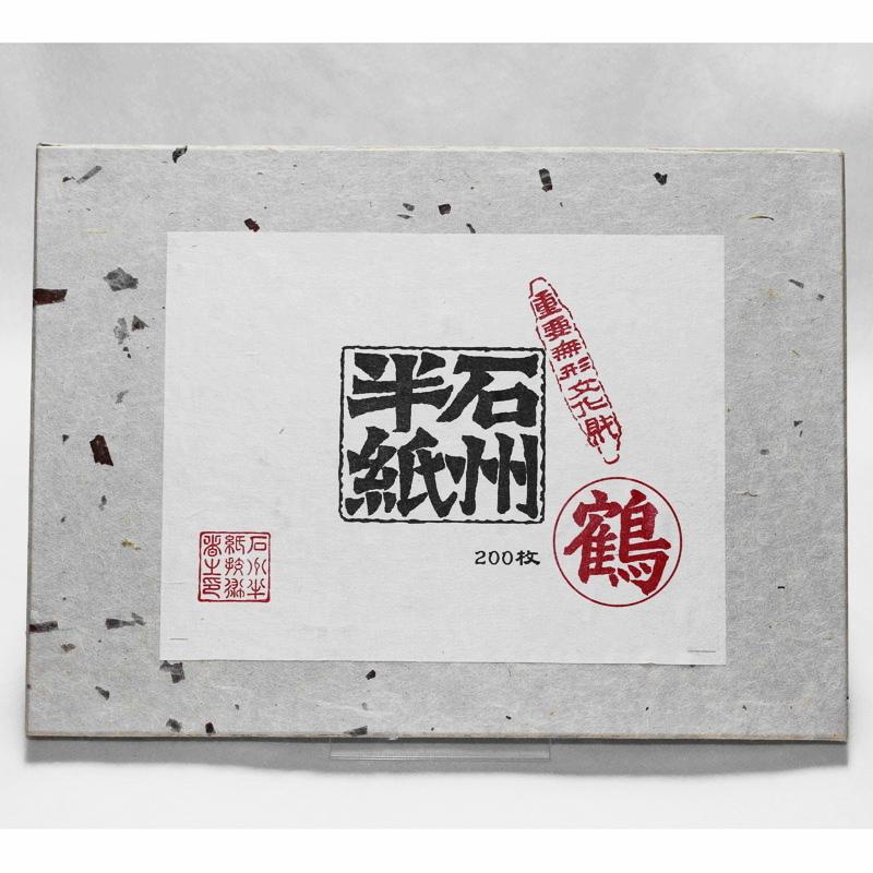 ★お取り寄せ★石州半紙 鶴 200枚入