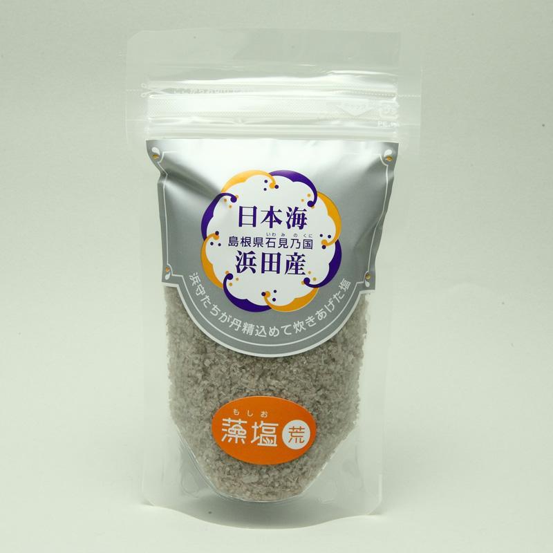 浜守の藻塩(荒)