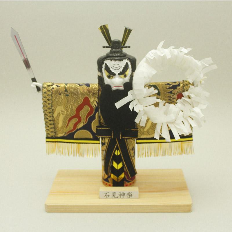 ★お取り寄せ★神楽人形(鍾馗)