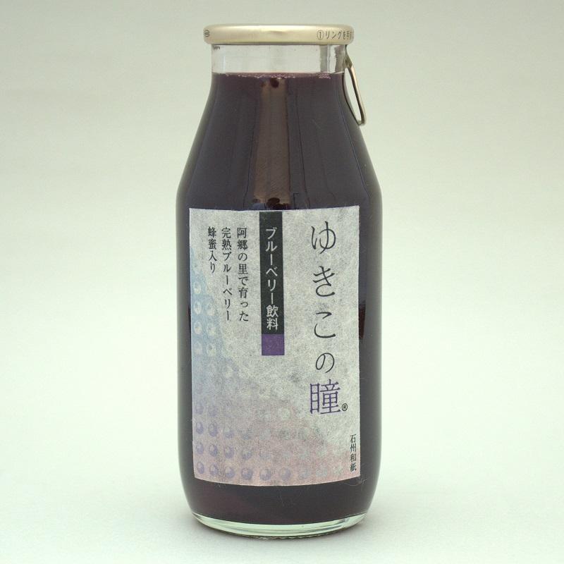 ブルーベリー飲料「ゆきこの瞳」 180mL