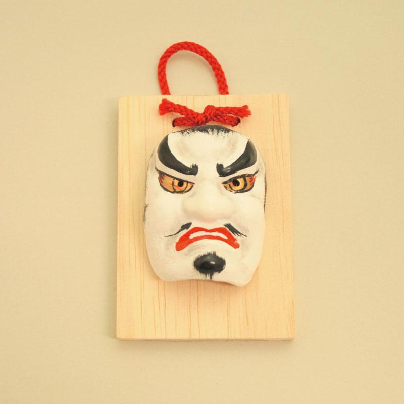 ★お取り寄せ★手札(須佐乃男)