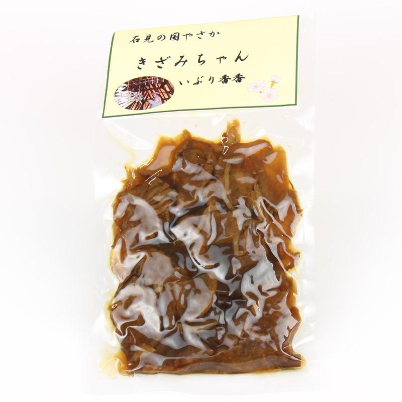 いぶり香香 きざみちゃん(80g)