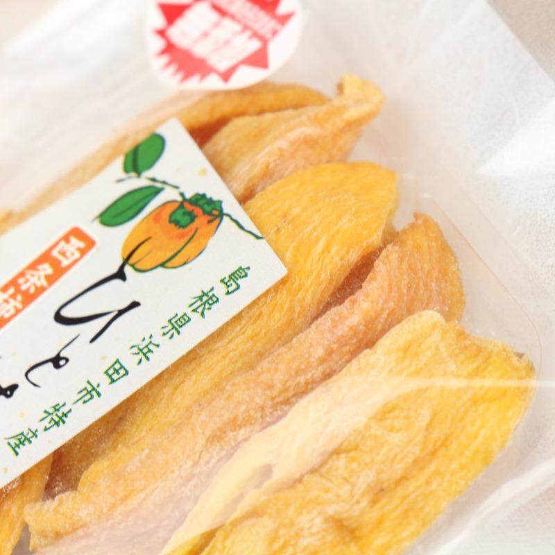 カット干し柿 ひとは柿(60g)