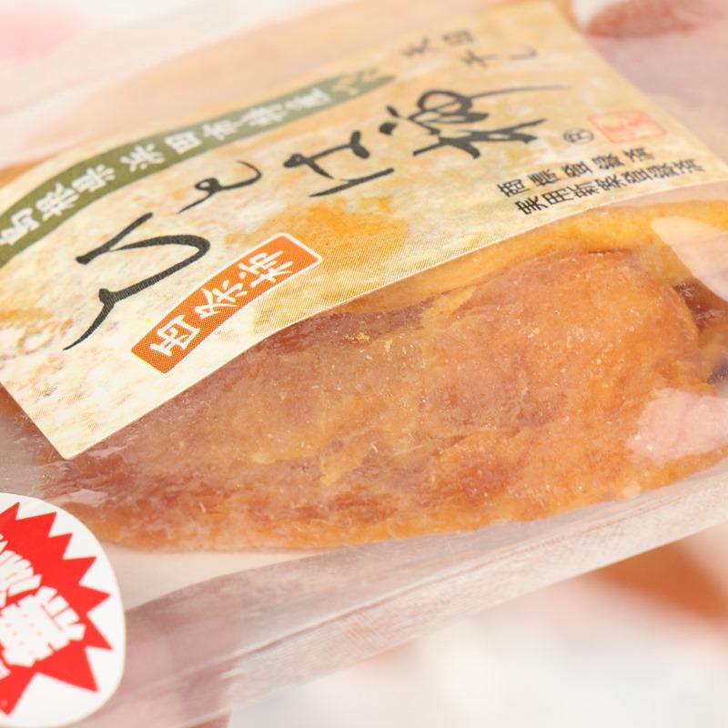カット干し柿 ひとは柿(40g)