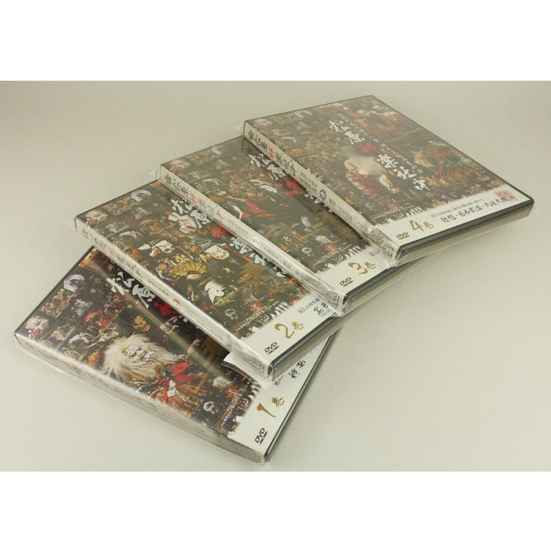【DVD】松原神楽社中 4巻セット