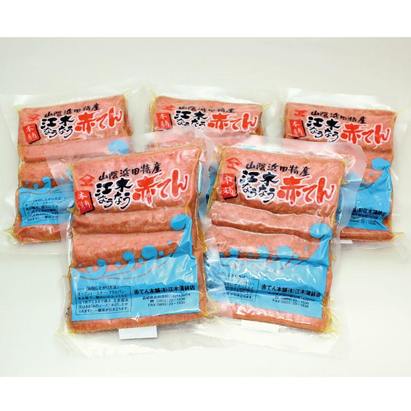 江木なうなう・赤てんセット(真空(5枚)×5ヶ入)