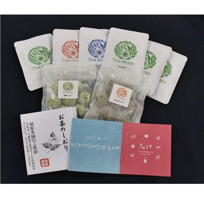 ★お取り寄せ★【ギフト包装付き】扇原茶園・茶畑の風