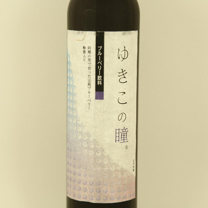 ブルーベリー飲料「ゆきこの瞳」 500ml