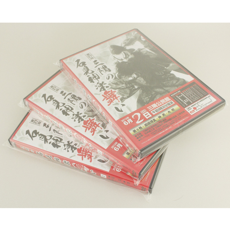 ★お取り寄せ★【DVD】第27回三隅の石見神楽舞い�