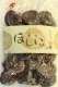 ★お取り寄せ★まあちゃんの原木ほしいたけ(130g)(贈答用)