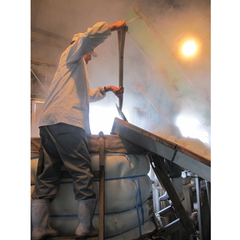 環日本海 純米原酒 超辛口 720mL