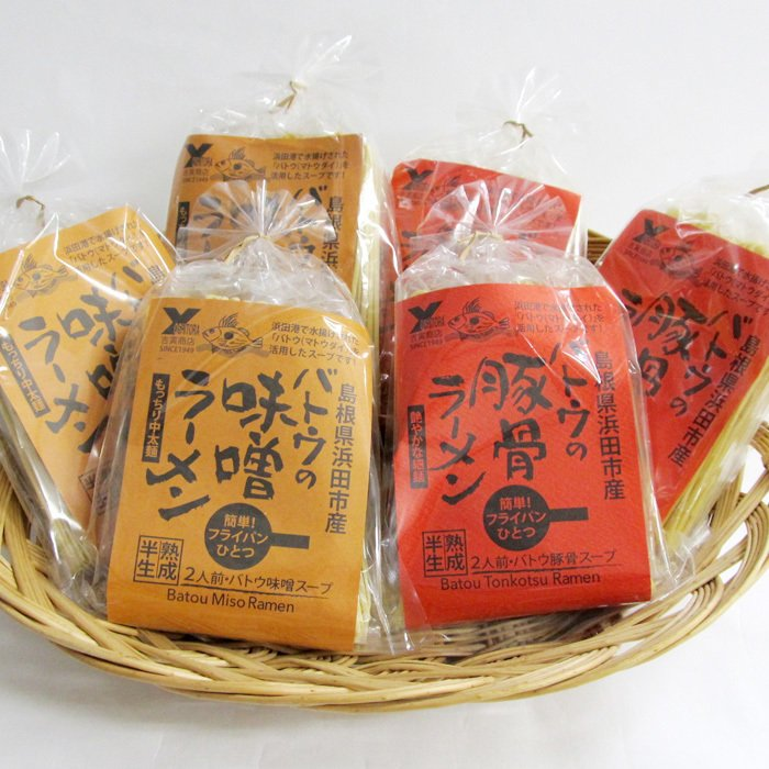 バトウの味噌ラーメン(2人前)