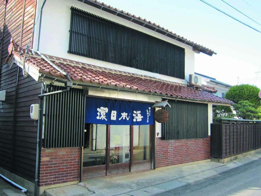 ★お取り寄せ★日本海酒造・環日本海 酒紀行