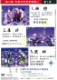 【DVD】第33回三隅の石見神楽舞い�