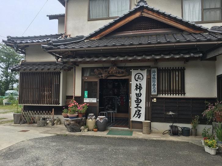 ★お取り寄せ★般若面 大-2(2)多毛 焼杉付(柿田勝郎作)