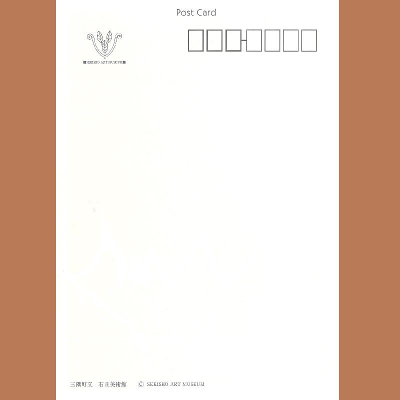 絵はがき・石正美術館(夜景)